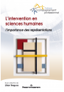 L'intervention en sciences humaines