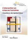 L'intervention en sciences humaines