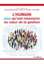 L'humain, plus qu'une ressource au cœur de la gestion