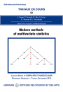 TVC 82. Modern methods of multivariate statistics
